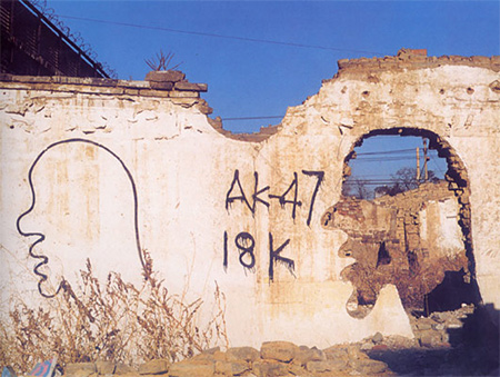 Dali AK47 Graffiti and cutout