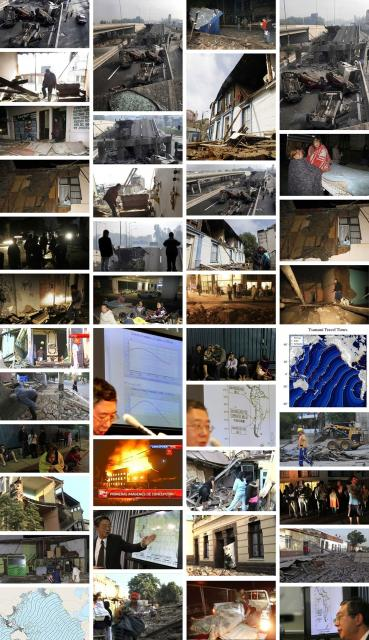 100227_Chile_montage.jpg