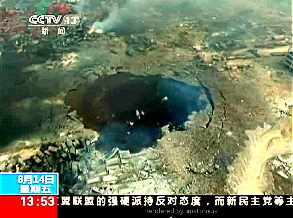 china_explosion_rodfromgod.jpg