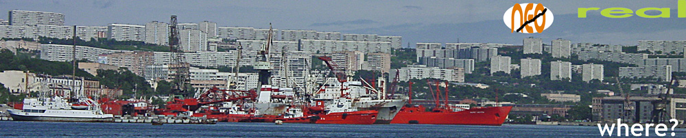 Where in the World?   with red ships